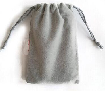 Offering drawstring bag in w