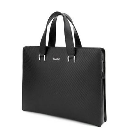 Carber fiber men briefcase (